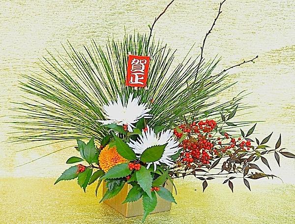 新年のお花[扇]