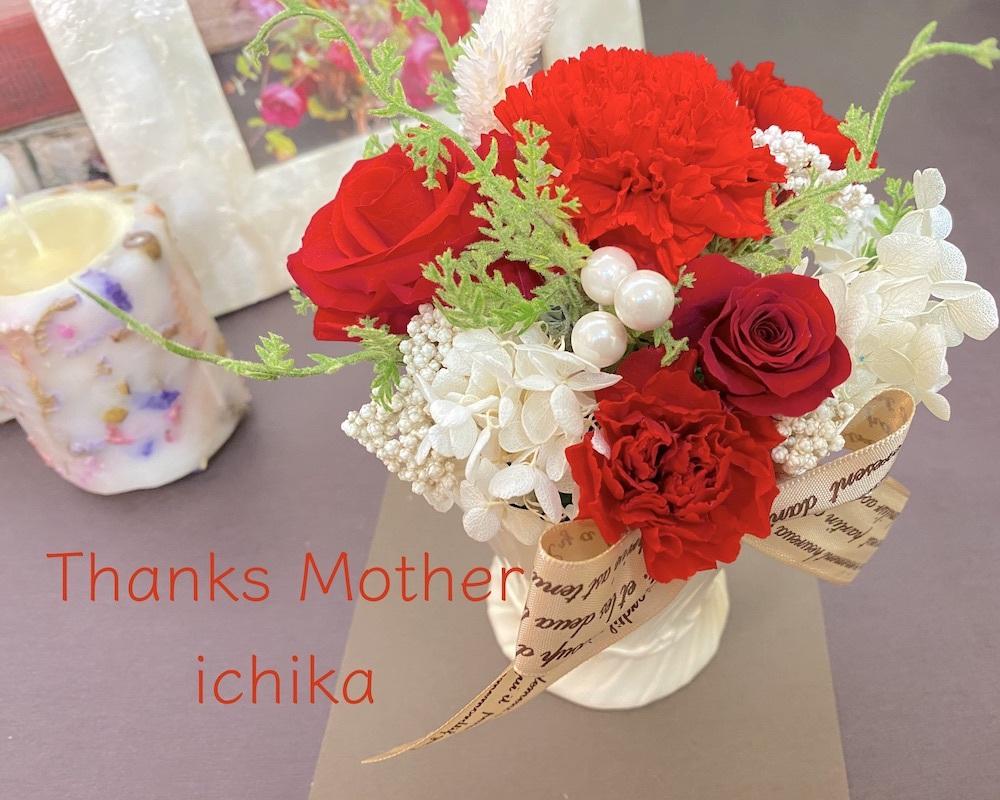 Thanks Mother プリザブドフラワー [母の日]