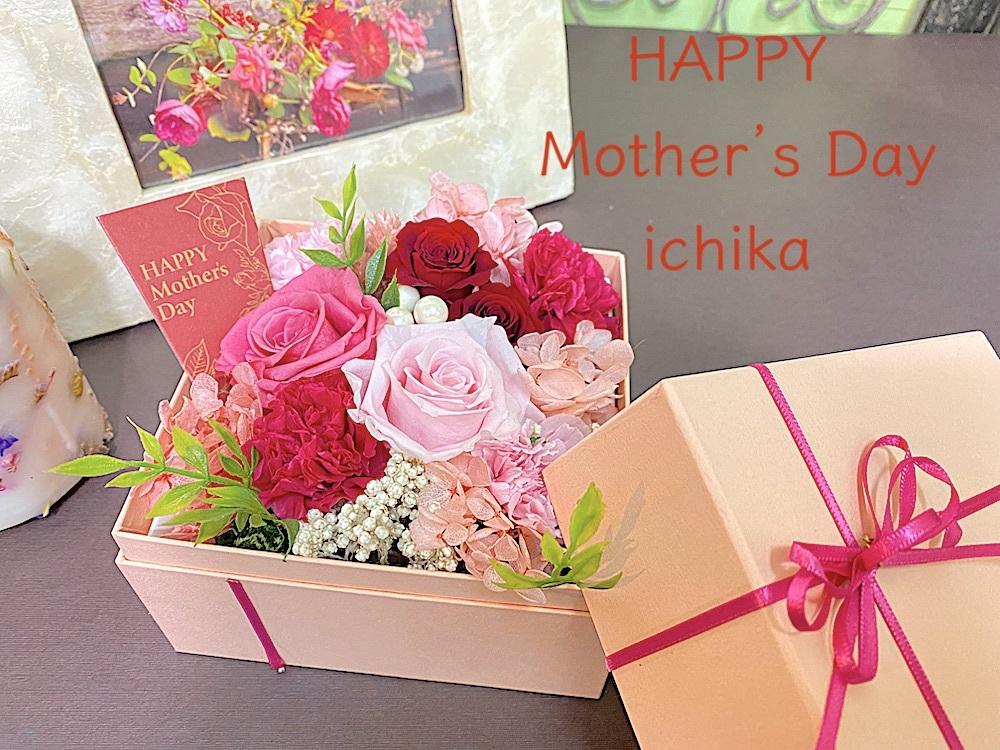 母の日 / Happy Mother Day プリザブドフラワーボックスタイプ <small><code>[F0553]</code></small>