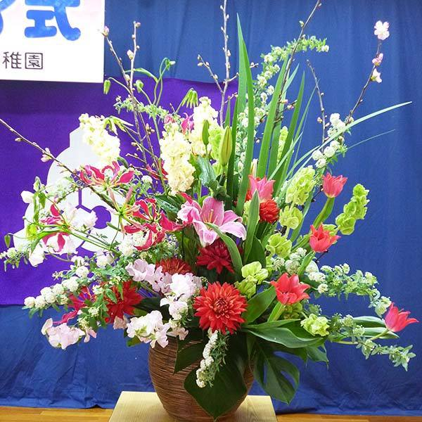 壷活け 春のお花 <small><code>[O0157]</code></small>